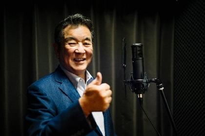 加山雄三、無事に退院を報告 甲本ヒロト、斉藤和義、奥田民生ら60周年記念アルバムの全参加アーティストのコメントを公開