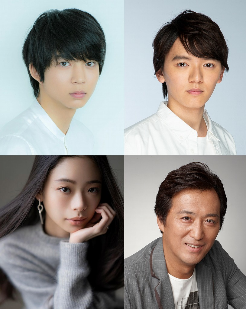 (上段左から)鈴木仁、濱田龍臣(下段左から)趣里、大鶴義丹
