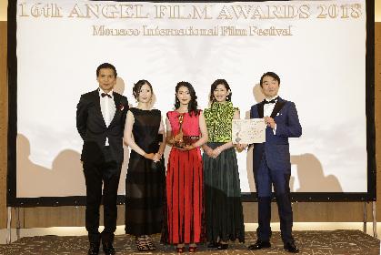 高杉真宙の主演映画『笑顔の向こうに』がモナコ国際映画祭で最優秀作品賞を受賞 丹古母鬼馬二は助演男優賞に輝く