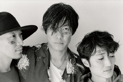 フジファブリック 最新ツアーの東京公演を日テレプラスでテレビ初放送