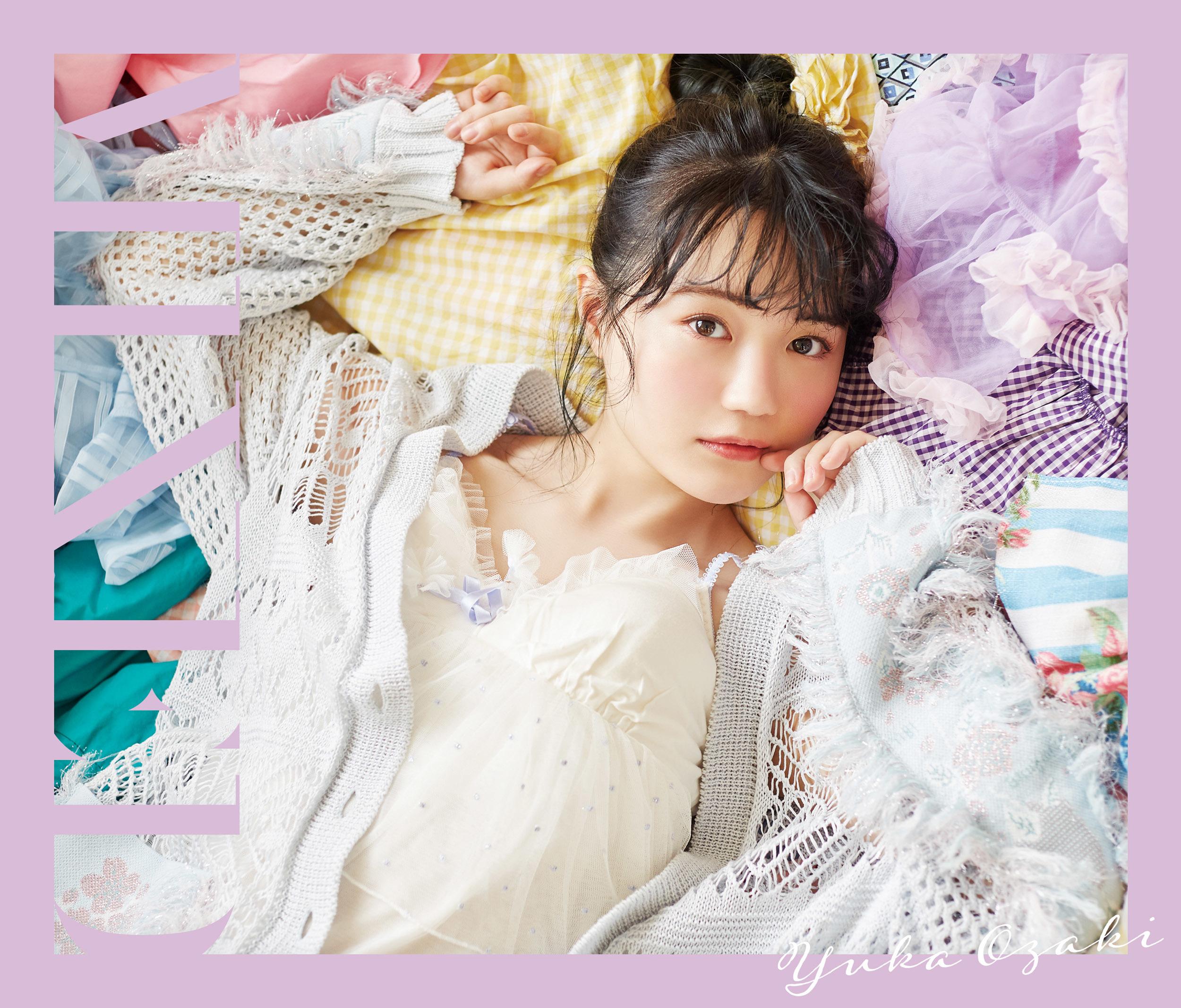 尾崎由香1stソロアルバム『MIXED』初回限定盤