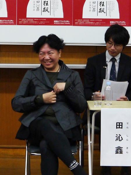 笑顔を見せる田沁鑫 (撮影:久田絢子)