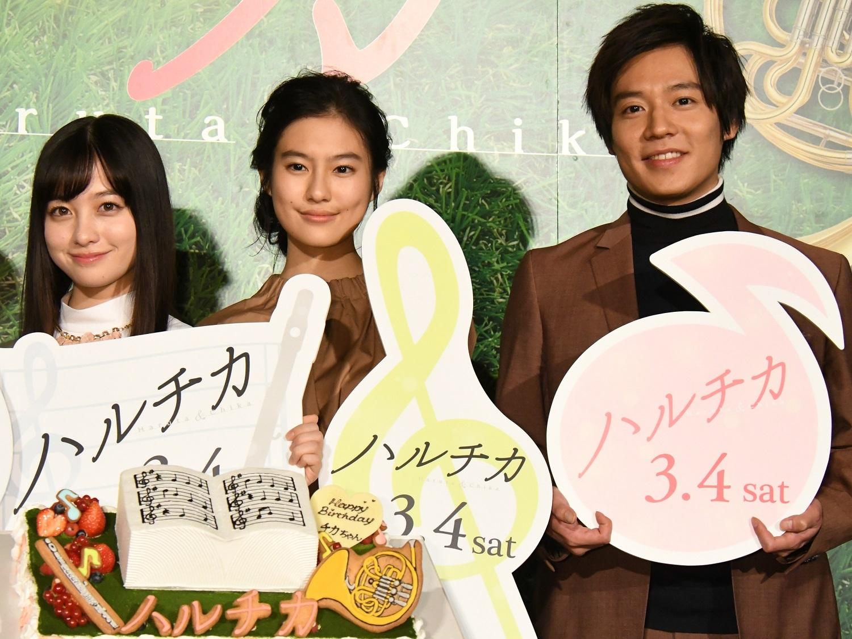 左から、橋本環奈、恒松祐里、小出恵介 映画『ハルチカ』完成披露試写会 舞台あいさつ