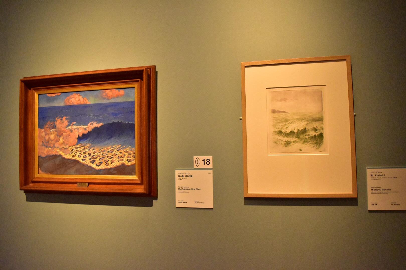 左:ジョルジュ・ラコンブ《青い海、波の印象》1893年 レンヌ美術館 右:アンリ・ゲラール《波、マルセイユ》1893年以前 フランス国立図書館、パリ