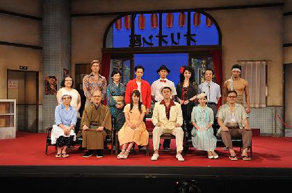舞台初出演の入山杏奈が「先輩方のハートをぶち抜くぜよ!」  「タクフェス」第4弾舞台『歌姫』東京公演が開幕