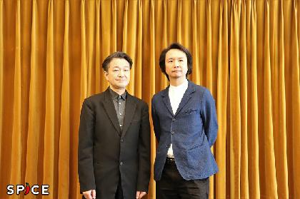 長塚圭史がKAAT神奈川芸術劇場の芸術参与に就任「二輪駆動で2年間走りたい」 記者懇談会レポート