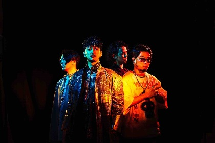 WONK、海外アーティストとのコラボシリーズ発表 第一弾はフランスのDJ、Mydがリミックス