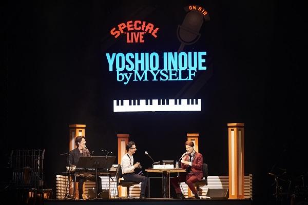 『井上芳雄 by MYSELF スペシャルライブ』前回公演より