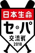 『日本生命セ・パ交流戦 2018』が5月29日から開催