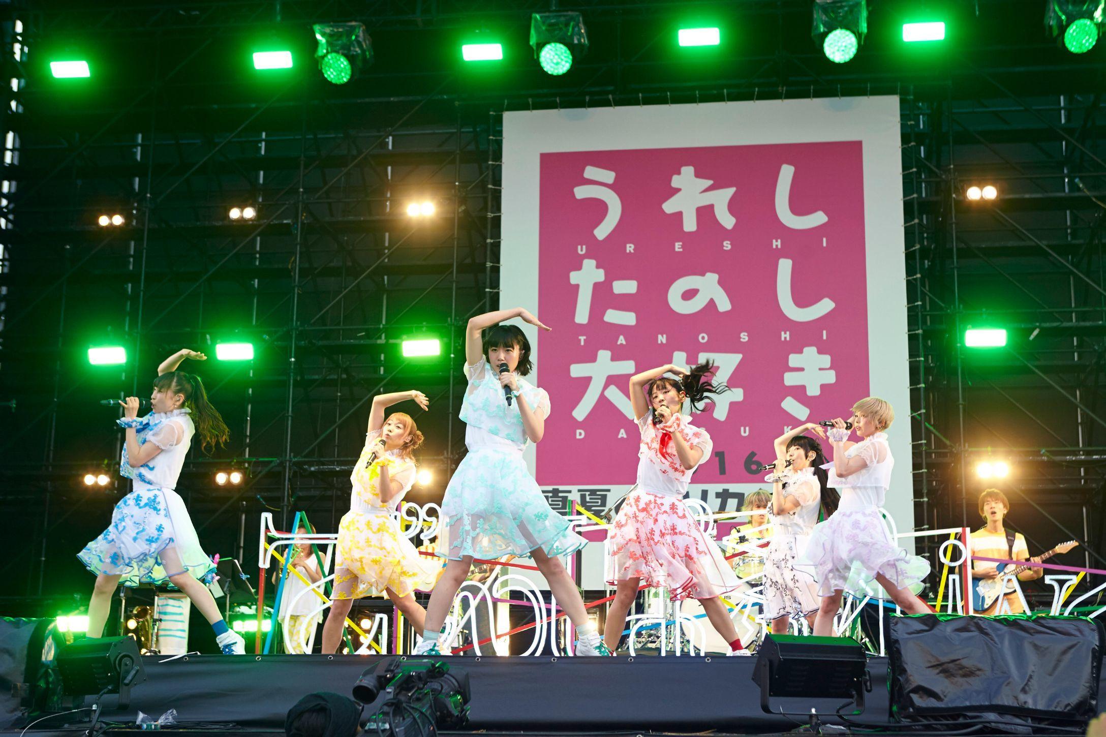 でんぱ組.inc Photo:植松千波 / 橋本塁(SOUND SHOOTER)