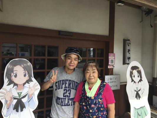 「いそや」の女将さんと「澤梓」ちゃんと。大変お世話になりました!