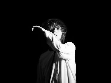 清春 ライブ会場限定シングル「赤の永遠/罪滅ぼし野ばら」詳細解禁、アートワークはsadsのYUTARO