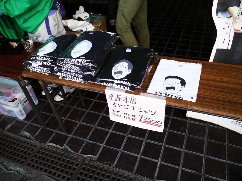 作中にも登場する「肴屋」オヤジのTシャツも販売。他のお店でも面白アイテムが販売中で、見ていて飽きることがない。