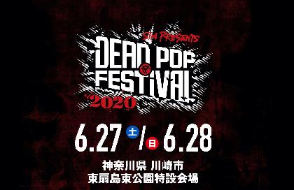 SiM主催フェス『DEAD POP FESTiVAL 2020』第一弾でHEY-SMITH、岡崎体育、SCANDALら7組、初の洋楽アーティストの出演も