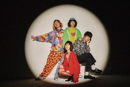 Shiggy Jr. バンドの解散を発表、9月にラストライブの開催が決定