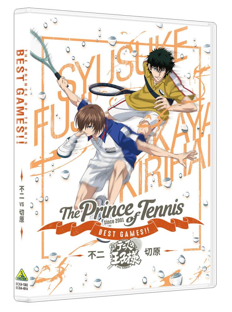 『テニスの王子様 BEST GAMES!! 不二 vs 切原』インナージャケット © 許斐 剛/集英社・NAS・新テニスの王子様プロジェクト