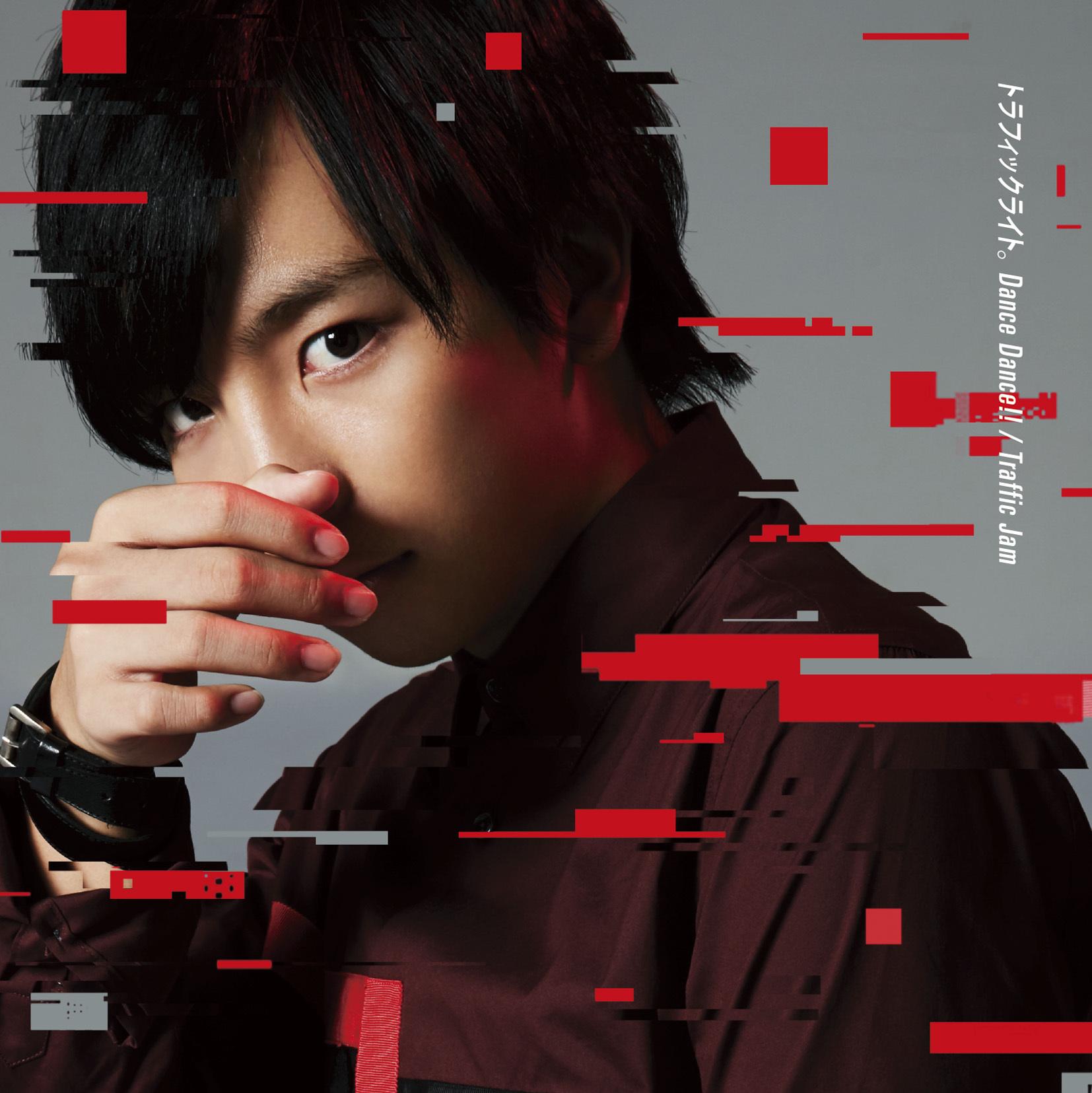 初回限定盤A/Aoi ver.