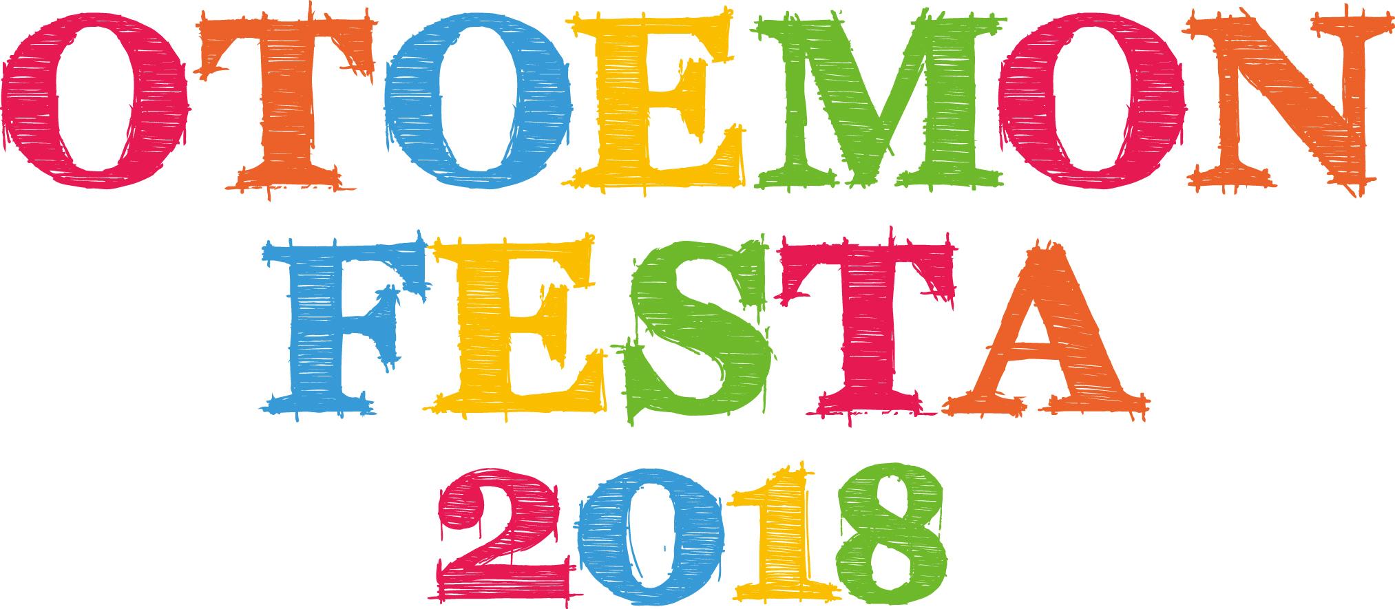 『OTOEMON FESTA 2018』