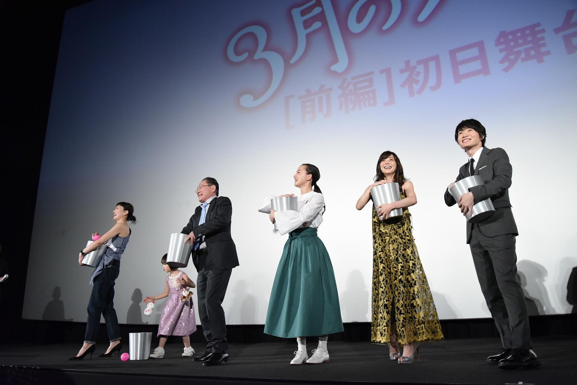 映画『3月のライオン』 初日舞台あいさつ