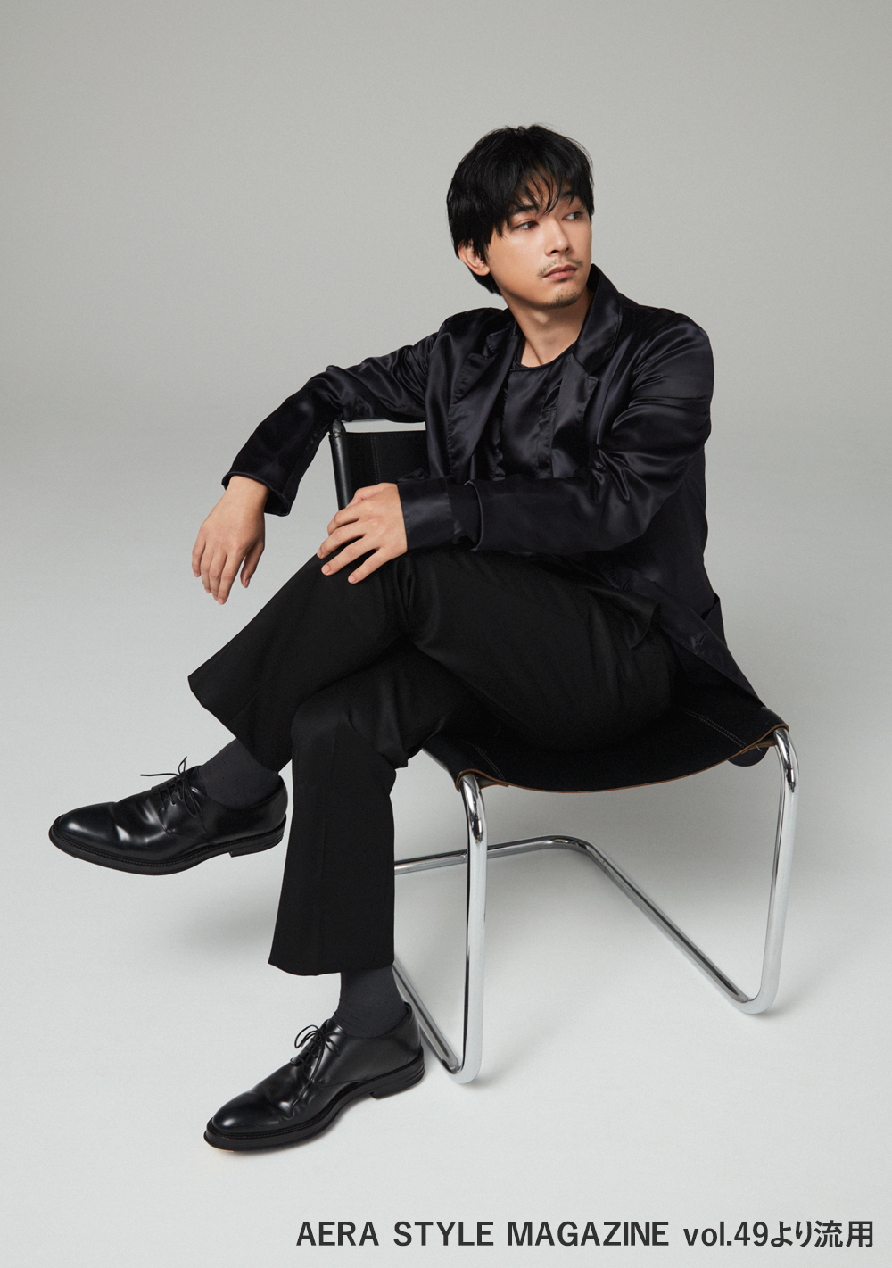 吉沢亮『アエラスタイルマガジンvol.49』より