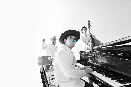 H ZETTRIO、12月に渋谷Bunkamuraオーチャードホールでライブを開催 元旦にはアルバムのリリースも
