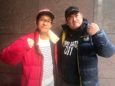 プロジェクトKUTO-10『財団法人親父倶楽部』工藤俊作×後藤ひろひとにインタビュー