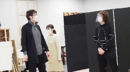 山口祐一郎・浦井健治・保坂知寿、一筋縄ではいかない三人三様の演技を披露 『オトコ・フタリ』稽古場レポート