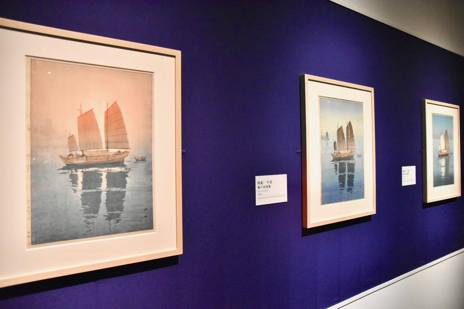 『没後70年 吉田博展』展示風景。 『瀬戸内海集 帆船』シリーズ 左から:《朝》《午前》《午後》いずれも1926年