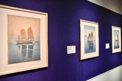 『没後70年 吉田博展』鑑賞レポート 世界を旅した山岳画家の木版画約200点が集結