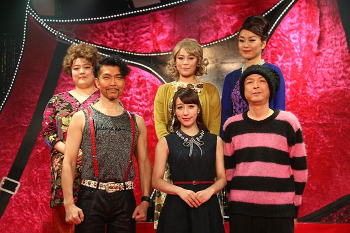 (前列左から)大澄賢也、玉置成実、河原雅彦(後列左から)安田カナ、佐藤仁美、明星真由美
