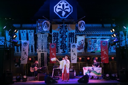 レキシ、「俺にとってのパワースポット」江戸東京博物館再オープンを爆笑ライブで祝う