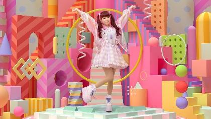 春奈るなが新曲「PEACE!!!」のMusic Videoを解禁!ポップでキュートな振付を披露