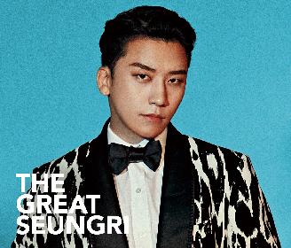 BIGBANGのV.I、2019年のソロツアー日程を発表