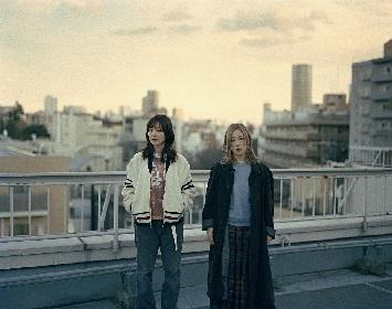 yonige 1年半ぶりアルバム『健全な社会』4月リリース&全国ツアー開催を発表