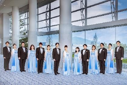 日本初の公共ホール専属声楽家集団 びわ湖ホール声楽アンサンブルの魅力を探る