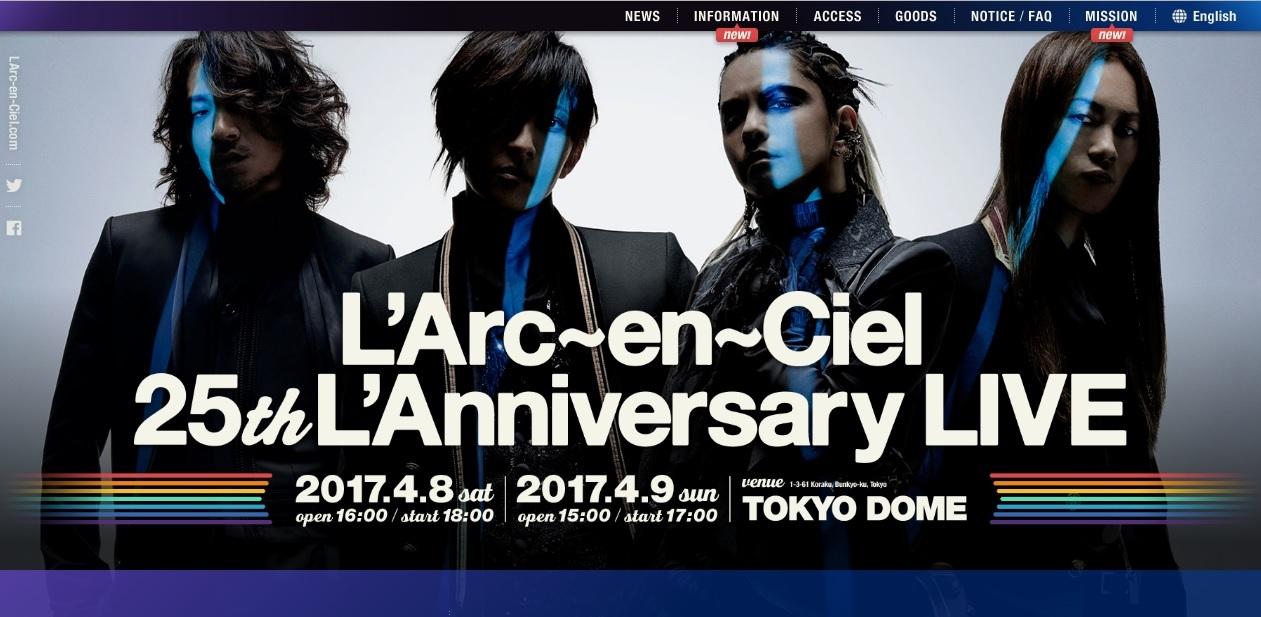 『25th L'Anniversary LIVE』特設サイトヘッダー