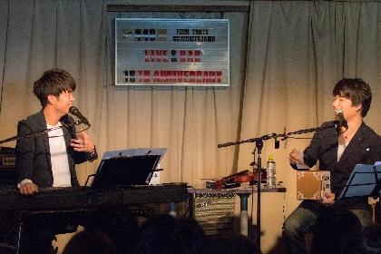 須澤紀信 息遣いまで伝わるライブハウスで坂本タクヤを迎えた主催ライブ『キシン伝心 Vol. 1』レポート