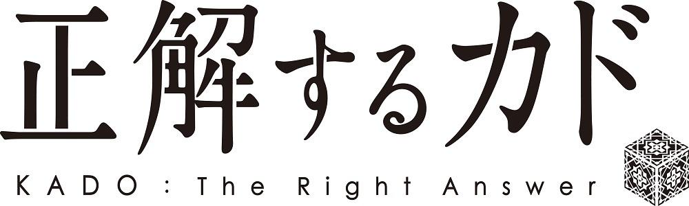 (C)TOEI ANIMATION,KINOSHITA GROUP,TOEI