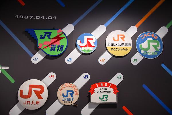 JR各社の開業を記念したヘッドマーク