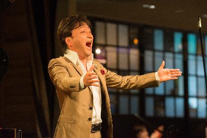 情熱のテノール! 樋口達哉がいざなうイタリア・オペラの世界