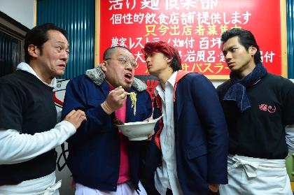 健太郎が血まみれで闘争心むき出し&山田裕貴と拳をあわせる姿も 映画『デメキン』特報映像が解禁