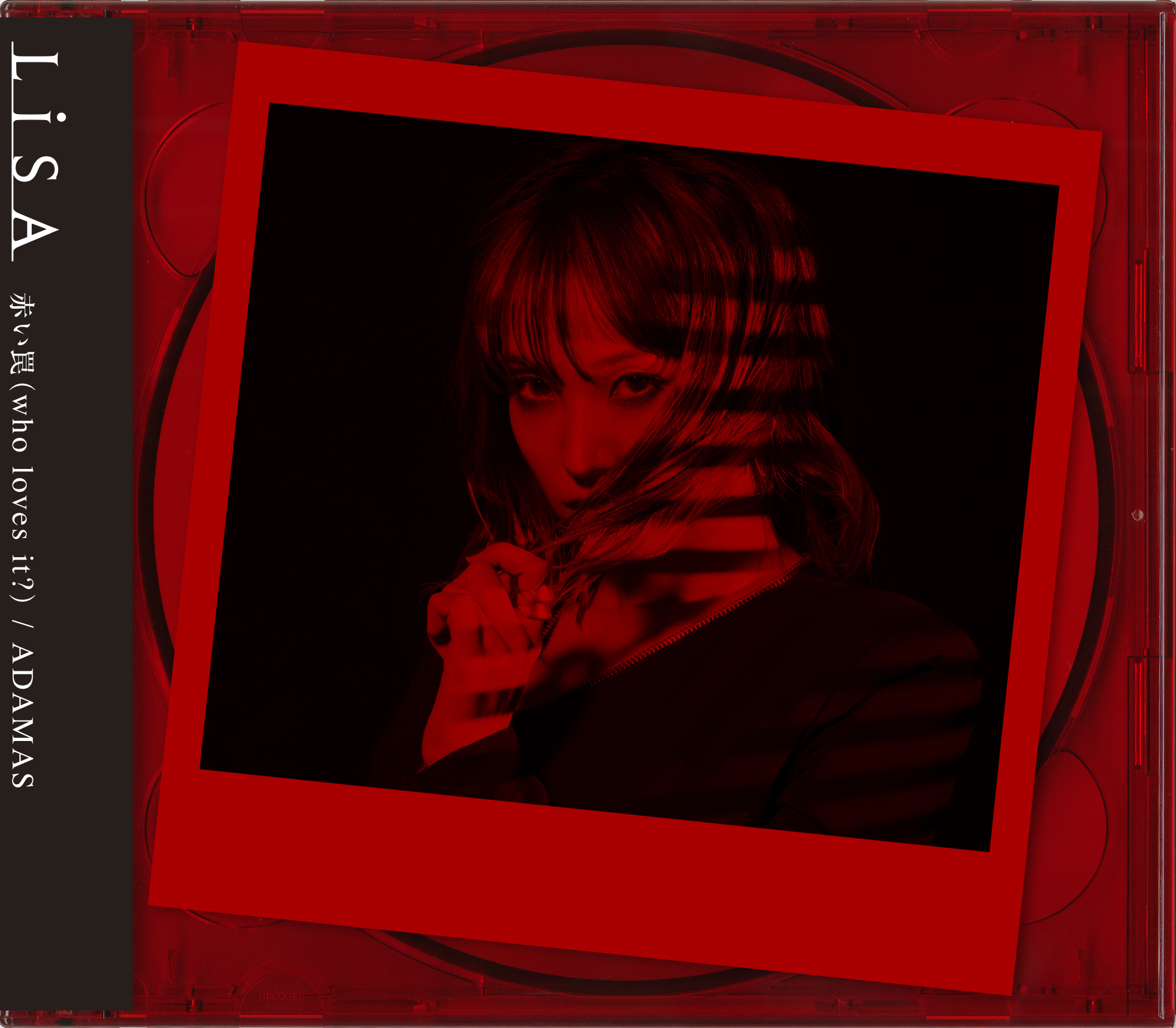LiSA「赤い罠(who loves it?) / ADAMAS」初回生産限定盤(CD+DVD)