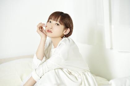 南條愛乃 アコースティックアルバム発売決定、初回限定盤にはバースデーライブの映像を収録