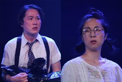 大鶴佐助・大鶴美仁音のオンライン二人芝居『いかけしごむ』初日直前レポート