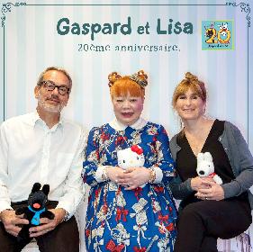 「リサとガスパール」と「ハローキティ」、初のコラボ絵本がフランスで出版決定