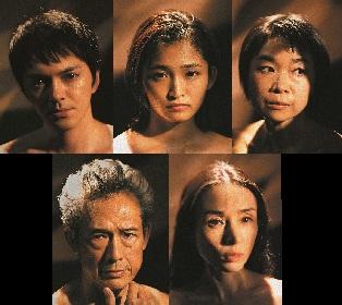 林遣都、岡本玲らが愛憎うずまく家族を演じる、三島由紀夫作の舞台『熱帯樹』 メインビジュアルが公開