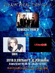 ROOKiEZ is PUNK'D主催『CHAIN REACTION vol.2』、第1弾出演アーティスト発表でSHIN