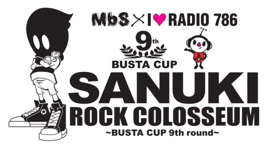 「SANUKI ROCK COLOSSEUM」 ~BUSTA CUP 9th round~
