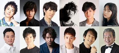 ビートルズ創成期を描いた舞台『BACKBEAT』に戸塚祥太、加藤和樹ら出演