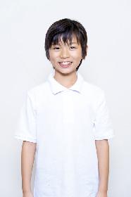 ミュージカル『ビリー・エリオット~リトル・ダンサー~』マイケル役・菊田歩夢「周りを明るくできるようなマイケルになりたい」/連続インタビュー⑥